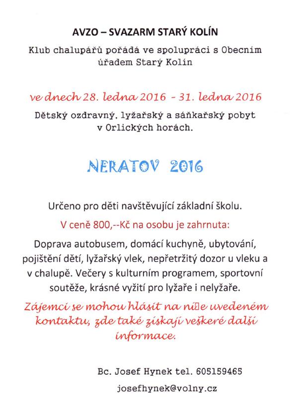 neratov2016